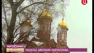 Программа Москвоведение на Канале ТВЦ