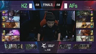 KZ (Khan Jayce) VS AFS (Kiin Camille) Game 4 Highlights - 2018 LCK Spring Finals