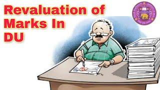 Revaluation of marks after Sem result In Delhi university || CLUSTERcareer