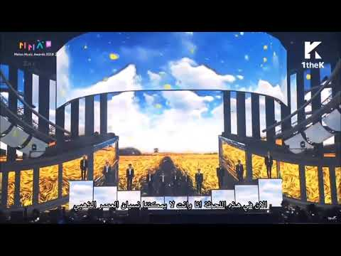 Wanna One (워너원) - Destiny [intro] Arabic Sub مترجمة
