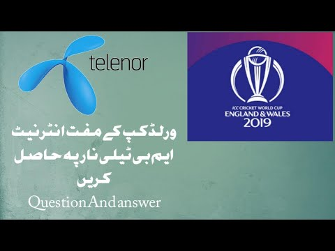 Get Free Telenor 300 Mbs My Telenor Questions And Answer 23 June 2019