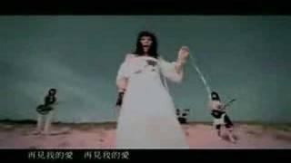 櫻桃幫-再見我的愛MV