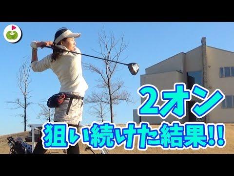 リンゴルフ初のスコア60台プレーが見れるか!?