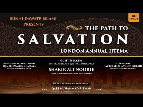 SDI London Annual Ijtema 2017 (THE PATH TO SALVATION)