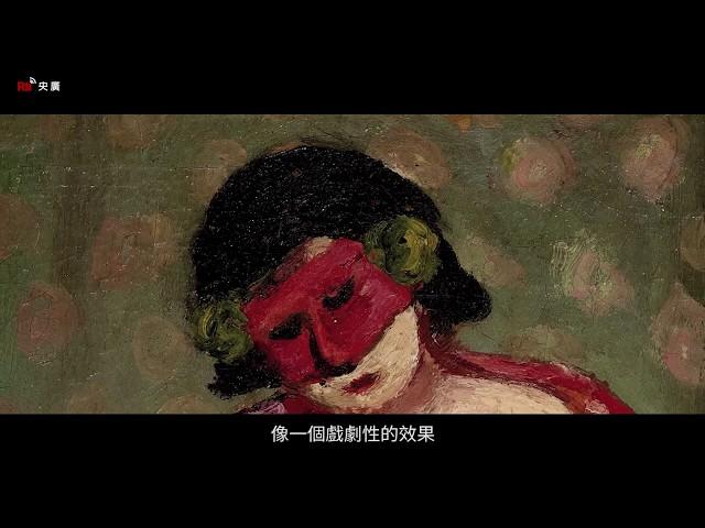 【RTI】Das sprechende Kunstmuseum (25) Selbstporträts und Akte