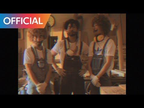 UV - 자 형 (Za Bro) (Feat. 최자) MV
