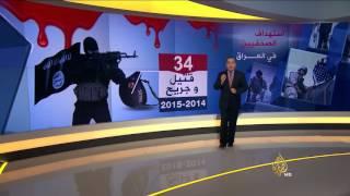 300 صحفي قتيل بالعراق منذ الغزو الأميركي