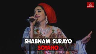 Shabnami Surayo - Soyaho VIDEO HD 2016