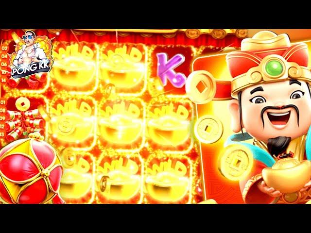🏆 #LuckyNiki 🏆 : Fortune Gods โครตง่ายไม่เชื่อมาชม !!?