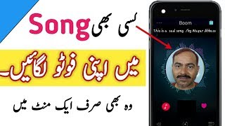 Best  Way set Your Photo On Any Mp3 SongIn Your Androiad Phone 2018.