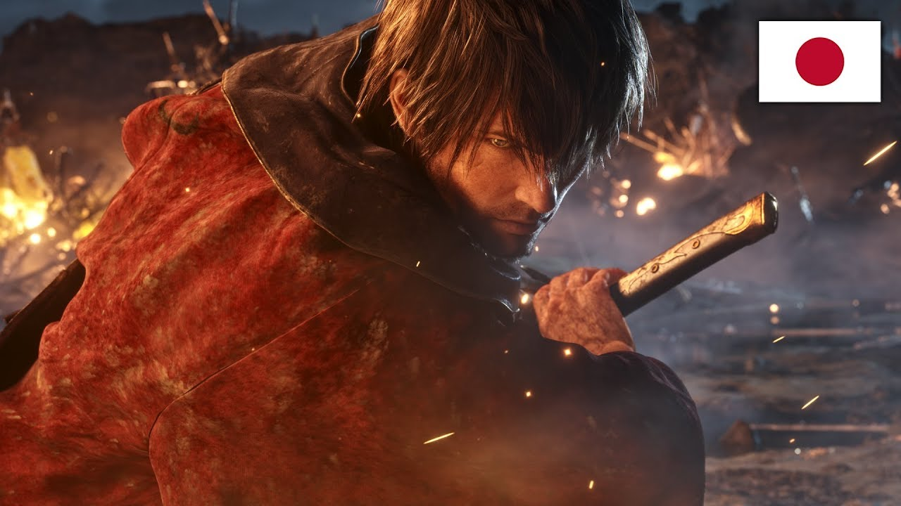FINAL FANTASY XIV: SHADOWBRINGERS Teaser Trailer