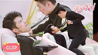 Let's End This Relationship And Tell Your Wife The Truth ▶ My Girl EP 20 Clip