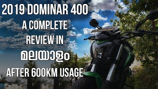 2019 Dominar 400 Complete Review in Malayalam