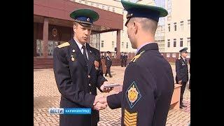 В Калининградском пограничном институте прошёл выпускной