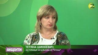Tatiana Shinkevich, O'rinbosari ta'mirlash va texnik xizmat ko'rsatish yo'l KP ''ALOIS'(18.08.2017)'