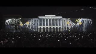 Нижний Новгород - Лазерное шоу (3D-mapping шоу) в День города 2017