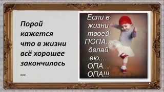 Фото Афоризмы, Юмор, Приколы выпуск № 1