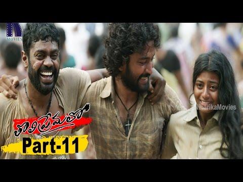 Tholi Premalo Full Movie Part 11 || Chandran, Anandhi || Prabhu Solomon