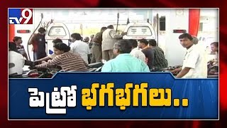 Petrol price at year high today, diesel highest in several months - TV9