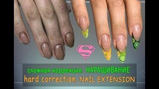 ► COMPLEX NAILS. Lesson NAIL EXPANSION GEL.The easiest way to FORMING FORMS