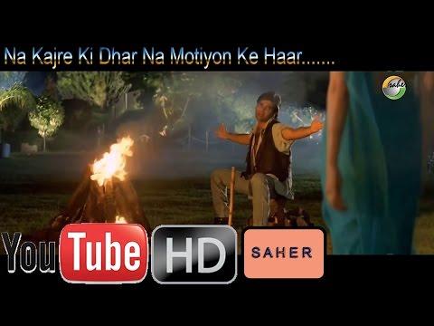 Na Kajre Ki Dhar - Mohra (1994)  HD 1080p  HQ Sound
