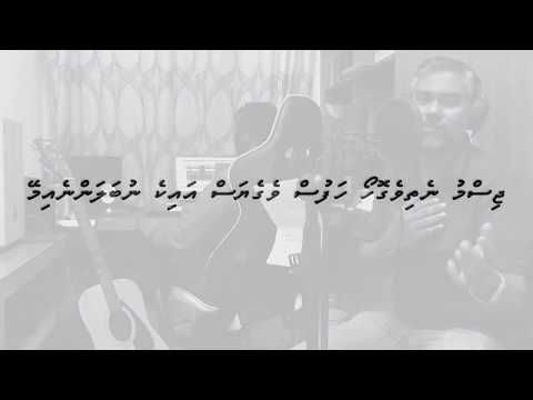 JIsmu Nethivegoho (Jism Thinadhoo Version)