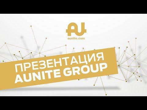 Aunite com официальный сайт отзывы boxberry полярный