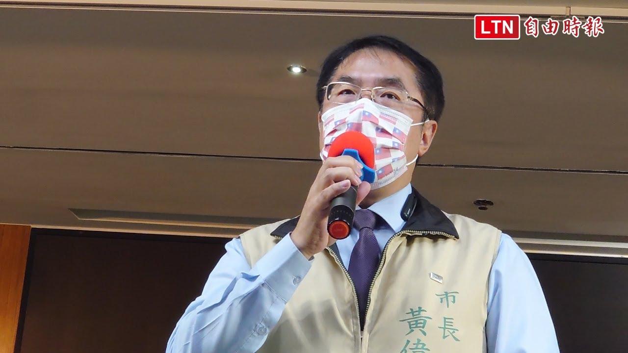 台南城市音樂節「全本土」卡司 黃偉哲熱情邀樂迷來嗨