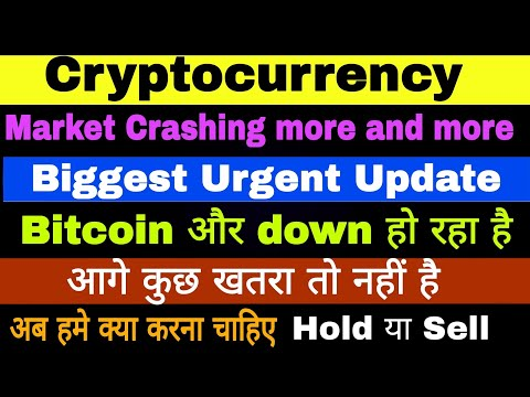 🔴 Verry Imp 🚫 Why Crypto Market Is Going Down Today | Crypto News Today | Which Crypto To Invest