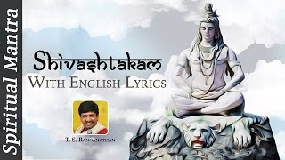 Shivashtakam Stotram | With English Lyrics ( Full Song )