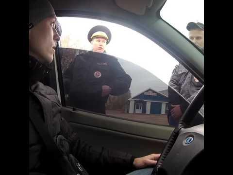 полиция ,Тверь в Бологое