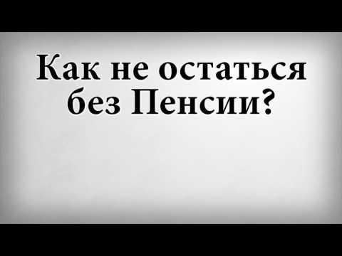 Пенсия по инвалидности в Украине в 2016 году: размер