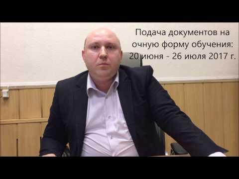 Заочная форма обучения в вузах Москвы - Радуга, лучшие