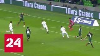 Смотреть видео Происшествие с Кокориным и Мамаевым: на футбольной карьере можно ставить крест? - Россия 24 онлайн