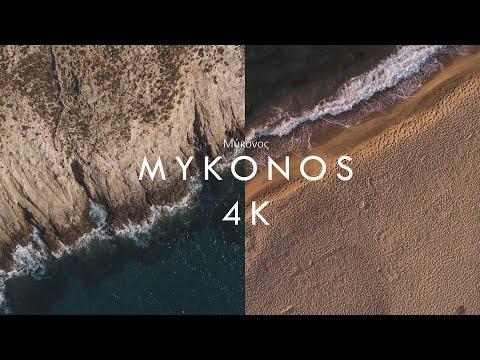 Mykonos - Greece - 4K