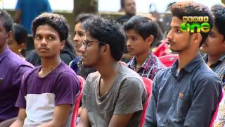 Kerala Summit | ആരുടെ ദേശം  ആരോട്സ്നേഹം? (Episode 153)