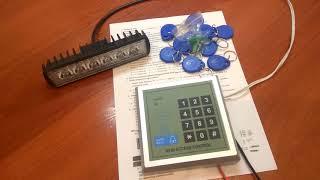 Rfid панель контроля доступа AD2000-M. Обзор. Инструкция