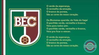 Baixar Hino Blumenau Esporte Clube ( SC ) | Oficial