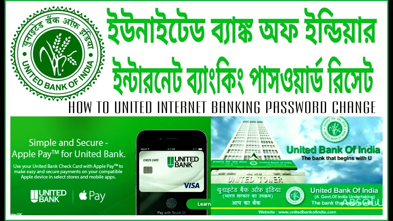 internet banking for united bank of india