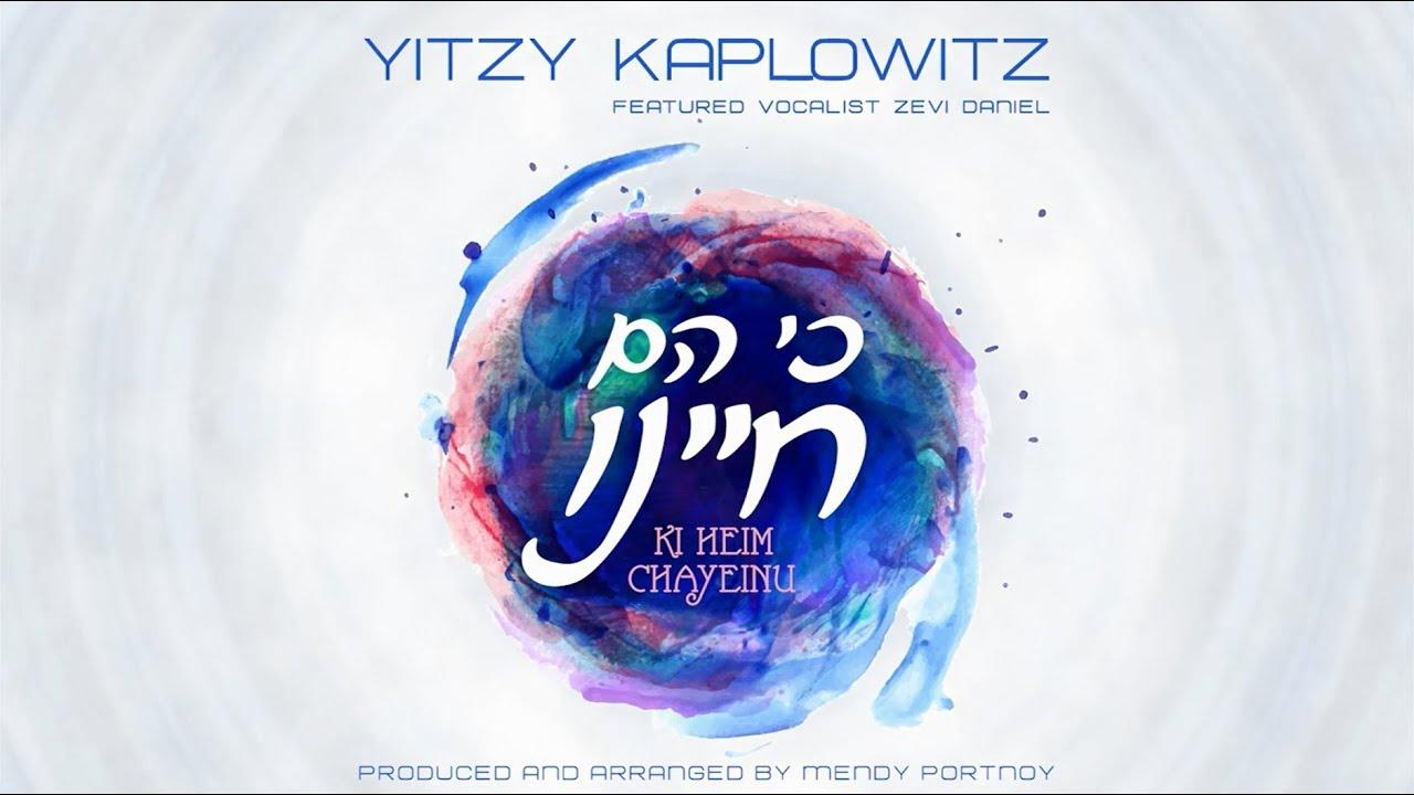 Yitzy Kaplowitz - Ki Heim Chayeinu - Single