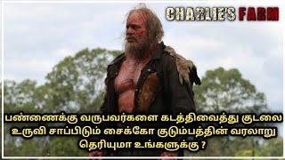 நிமிடத்திற்கு நிமிடம் பயத்தை ஏற்படுத்தும் படம் - Movie Explained Tamil | Riyas Reviews Tamil