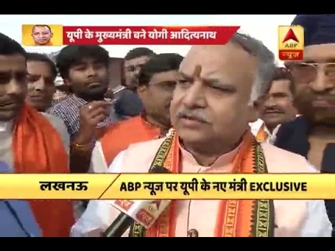 UP: CM Yogi Adityanath ministers talk to ABP News