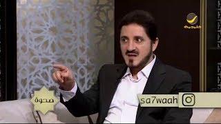 د. عدنان إبراهيم: الإمارات نموذج في حقوق الإنسان، ودولة فيها عدالة ناجزة