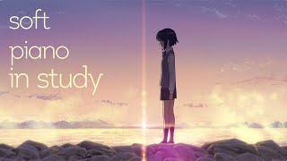 【10Hours】 잔잔하고 편안한 피아노 10시간 softy Piano Studying & Resting (중간광고없음)