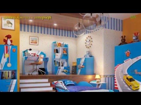 Дизайн дитячої.Дитячі ліжечка в інтерьері.Дизайн кімнат.