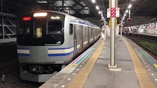 E217系クラY-11編成+クラY-142編成千葉発車