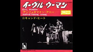 Watch Canned Heat Evil Woman video
