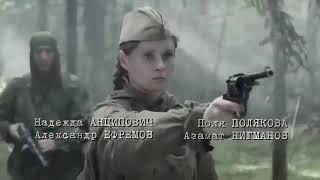 Смотреть русский военный фильм - ПРИВЕТ ОТ КАТЮШИ Военные фильмы  Кино про войну