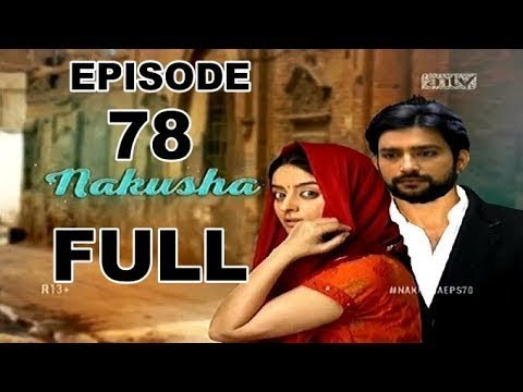 FULL-Nakusha Episode 78 SENIN 25 September...