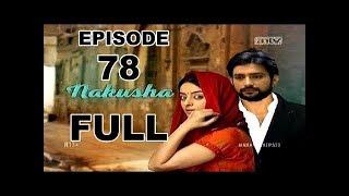FULL-Nakusha Episode 78 SENIN 25 September 2017